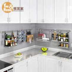 Ikea Stainless Steel Shelves For Kitchen Replacement Cabinets Mobile Homes 宜家置物架子壁挂设计 宜家置物架子壁挂收纳 宜家置物架子壁挂推荐 店 悦宜家不锈钢厨房置物架厨房收纳用品壁挂式免打孔调料储