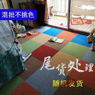 cheap kitchen rugs stainless steel appliances 便宜地毯价格 便宜地毯清洗 便宜地毯设计 推荐 淘宝海外 办公室地毯拼接方块房间满铺车间便宜清仓卧室满铺尾货工程
