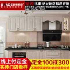 Buy Old Kitchen Cabinets Faucet Touchless 做旧橱柜设计 做旧橱柜尺寸 做旧橱柜收纳 颜色 淘宝海外 班德橱柜白色整体橱柜美国橡木门板模压做旧厨房厨柜定做