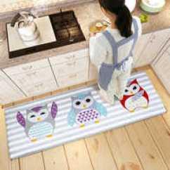 Owl Kitchen Rugs Cabinet Home Depot Dj垫新品 Dj垫价格 Dj垫包邮 品牌 淘宝海外 猫头鹰绒面地毯客厅地垫卧室飘窗垫浴室防滑垫厨房吸水