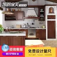 cheap kitchen islands dash appliances 厨房岛台设计 厨房岛台价格 厨房岛台价钱 颜色 淘宝海外 凯恩家美美式橱柜定制田园风格橱柜带岛台开放式厨房