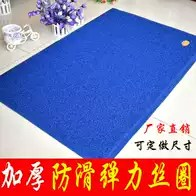 navy blue kitchen rugs best backsplash 蓝色地毯门垫颜色 蓝色地毯门垫设计 蓝色地毯门垫推荐 价格 淘宝海外 加厚蓝色大门口进门地毯丝圈防滑脚垫欢迎光临门