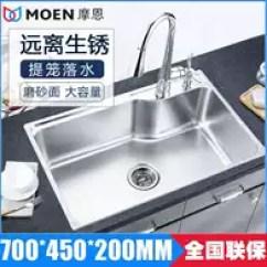 Moen Kitchen Sink Outdoor Lowes 厨房水槽摩恩尺寸 厨房水槽摩恩品牌 厨房水槽摩恩设计 安装 淘宝海外 摩恩厨房水槽单槽大套餐304不锈钢加厚淘菜盆厨