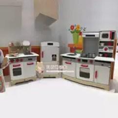Solid Wood Toy Kitchen Island White 实木家具玩具diy 实木家具玩具批发 实木家具玩具推荐 材质 淘宝海外 北欧风超能大厨房角色扮演儿童过家家玩具实木家具仿真