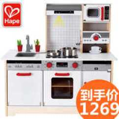 Hape Play Kitchen Cabinets Organization Hape玩具厨房新品 Hape玩具厨房价格 Hape玩具厨房包邮 品牌 淘宝海外 美食家超能大厨房大型仿真厨房过家家玩具女孩益智