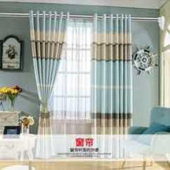 Cheap Kitchen Curtains Types Of Cabinets 不用打孔的窗帘推荐 不用打孔的窗帘香港 不用打孔的窗帘安装 材质 淘宝海外 隔断拆卸窗户横杆不用打孔的窗帘杆浴帘杆便宜便携