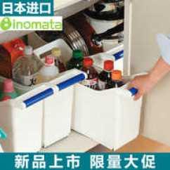 Movable Cabinets Kitchen Window Ideas 移动橱柜厨房设计 移动橱柜厨房尺寸 移动橱柜厨房收纳 颜色 淘宝海外 日本进口inomata下水槽收纳箱厨房橱柜多功能置物架可移动带