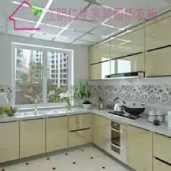 Blonde Kitchen Cabinets What Is The Average Cost For 钛晶门材质 钛晶门价格 钛晶门设计 工厂 淘宝海外 江阴无锡橱柜厨柜酒柜定做丹阳常州张家港靖江钛晶门装修