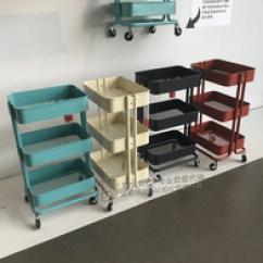 Kitchen Cart Table Ninja Professional System 1500 宜家代购厨房推车设计 宜家代购厨房推车diy 宜家代购厨房推车技巧 意思 宜家国内代购拉斯克可移动厨房置物架推车餐车桌架子多