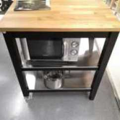 Oak Kitchen Cart Buy Modern Cabinets 宜家推车设计 宜家推车diy 宜家推车技巧 意思 淘宝海外 宜家国内代购斯坦托厨房推车三层微波炉架厨房置物架收纳