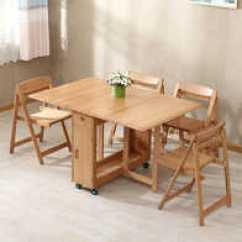 Circle Kitchen Table Merillat Cabinets 厨房家具组合价格 厨房家具组合价钱 厨房家具组合意思 产地 淘宝海外 榉木折叠餐椅6到8人小型户家具厨房吃饭餐桌椅