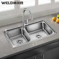 Big Kitchen Sinks Essentials Calphalon 拉伸水槽尺寸 拉伸水槽品牌 拉伸水槽设计 安装 淘宝海外 水槽加厚左小右大厨房304不锈钢双槽洗菜盆一体