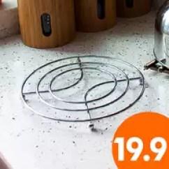 Kitchen Hot Pads Industrial Cleaning Services 厨房用品隔热垫新品 厨房用品隔热垫价格 厨房用品隔热垫包邮 品牌 淘宝海外 锅垫隔热垫厨房餐桌垫防烫垫创意碗碟餐垫