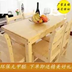 Pine Kitchen Table Instant Hot Water Systems 厨房餐桌椅尺寸 厨房餐桌椅高度 厨房餐桌椅价格 推荐 淘宝海外 实木餐桌松木家用吃饭桌椅组合长方形多功能桌子小户型简易厨房