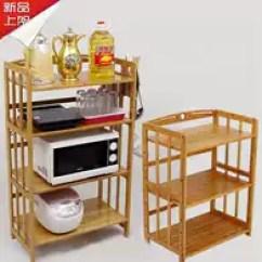 Bamboo Kitchen Cabinets Bars For Sale 竹厨柜设计 竹厨柜收纳 竹厨柜推荐 店 淘宝海外 果蔬厨柜实用木制微波炉双层隔板落地式收纳盒南