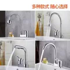 Vintage Kitchen Faucet Solutions 老式厨房水龙头安装 老式厨房水龙头结构 老式厨房水龙头好用吗 价钱 厨房水龙头家用卫生间双孔老式冷热双管三孔洗手盆水槽