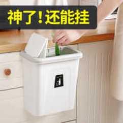 Kitchen Trash Can Pull Out Cost Of New 厨房挂门有盖垃圾桶新品 厨房挂门有盖垃圾桶价格 厨房挂门有盖垃圾桶包邮 厨房橱柜门式可挂有盖垃圾桶小号家用无盖带