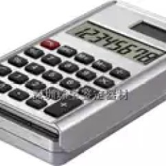 Kitchen Calculator Best Mats 厨房计算器推荐 厨房计算器哪里买 厨房计算器批发 Diy 淘宝海外 新品超大秤盘200克 0 01g 电子口袋称厨房家用称配