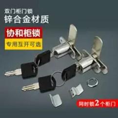 Locking Kitchen Cabinets Outdoor Accessories 厨柜锁新品 厨柜锁价格 厨柜锁包邮 品牌 淘宝海外 协和208柜锁抽屉锁铁皮柜锁一锁二衣柜锁文件柜