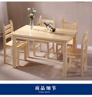 bench for kitchen table designer 厨房餐桌椅尺寸 厨房餐桌椅高度 厨房餐桌椅价格 推荐 淘宝海外 包邮简约小户型实木餐桌椅组合4人6人宜家厨房