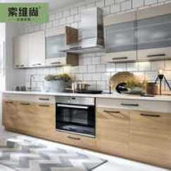 Kitchen Cabinets Mn Large Round Table Sets 小厨柜设计 小厨柜尺寸 小厨柜收纳 颜色 淘宝海外 现代简约整体橱柜定做欧式小户型厨房厨柜石英石厨房台面全
