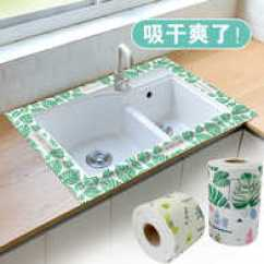 Kitchen Sink Mats Chef Decor 厨房水槽垫新品 厨房水槽垫价格 厨房水槽垫包邮 品牌 淘宝海外 2卷水槽防水贴卫生间厨房洗菜盆自粘吸湿贴洗手台