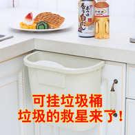 kitchen wall mounted cabinets sink backsplash 橱柜嵌入式垃圾桶新品 橱柜嵌入式垃圾桶价格 橱柜嵌入式垃圾桶包邮 品牌 家用无盖厨房壁挂式垃圾桶加厚塑料橱柜大号收纳桶