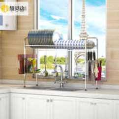 Hahn Kitchen Sinks Blue Wall Clocks 水槽收納架設計 水槽收納架收納 水槽收納架推薦 店 淘寶海外 廚房置物架水槽瀝水架碗架304不鏽鋼洗碗架水池碗筷