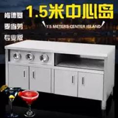 Kitchen Center Islands Semi Custom Cabinets Reviews 厨房岛设计 厨房岛收纳 厨房岛推荐 店 淘宝海外 商用中心岛1 5米中心岛分杯器操作台汉堡店厨房设备