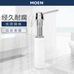 Soap Dispenser Kitchen Table And Chairs Ikea 厨房皂液器水槽用新品 厨房皂液器水槽用价格 厨房皂液器水槽用包邮 品牌 摩恩水槽皂液器厨房用洗洁精瓶子洗菜盆配件