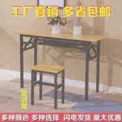 Zinc Kitchen Table Comfort Mats 厨房小长桌尺寸 厨房小长桌高度 厨房小长桌价格 推荐 淘宝海外 清仓学生桌长形小长桌子简易家用长条厨房培训桌座