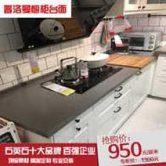 Ikea Kitchen Countertops Unassembled Cabinets 宜家台面设计 宜家台面收纳 宜家台面推荐 店 淘宝海外 上海普洛曼石英石ae001定制橱柜台面厨房台面换台面宜家灰色