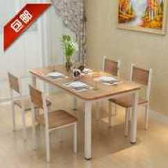 Chairs For Kitchen Table Cabinets Outlet 木制客厅桌椅新品 木制客厅桌椅价格 木制客厅桌椅包邮 品牌 淘宝海外 木制餐桌椅桌子餐椅店铺6人四方4人客厅加