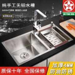 Kitchen Sinks Electronic Scale 厨房水槽尺寸 厨房水槽品牌 厨房水槽设计 安装 淘宝海外 德国304不锈钢加厚手工水槽双槽套餐厨房洗菜盆洗碗