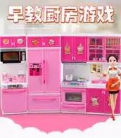 barbie kitchen playset aid mixer sale 芭比娃娃小厨房玩具新品 芭比娃娃小厨房玩具价格 芭比娃娃小厨房玩具包邮 艾芘儿芭比仿真餐具甜甜屋儿童过家家厨房玩具女孩