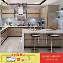 Blonde Kitchen Cabinets Pantry Shelving Systems 钛晶门材质 钛晶门价格 钛晶门设计 工厂 淘宝海外 二代配置0800钛晶玻化门板石英石多层板夹板整体