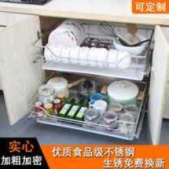 Kitchen Cabinets Ri Bench Seating Table 厨柜里的拉篮尺寸 厨柜里的拉篮安装 厨柜里的拉篮规格 推荐 淘宝海外 不锈钢碗架橱柜抽屉式拉篮厨柜放在碗柜里的