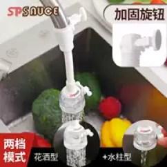 Stainless Steel Kitchen Faucet With Pull Down Spray Light Fixtures Lowes 喷雾式水龙头新品 喷雾式水龙头价格 喷雾式水龙头包邮 品牌 淘宝海外 厨房洗菜花洒水龙头防溅头自来水过滤嘴节水器可调节式
