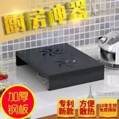 Kitchen Aid Stove Granite Set 辅助炉架子新品 辅助炉架子价格 辅助炉架子包邮 品牌 淘宝海外 辅助简易温波炉架子电饭煲厨房烤箱架置物架子壁挂支架简约微波炉