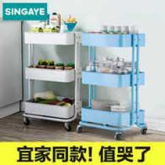 Wire Kitchen Cart Cabinet Legs 移动架宜家设计 移动架宜家diy 移动架宜家技巧 意思 淘宝海外 心宜家厨房置物架可移动小推车落地多层带轮收纳