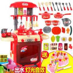 Toy Kitchen Sets And Bathroom Remodel 百变厨房套装玩具推荐 百变厨房套装玩具哪里买 百变厨房套装玩具批发 Diy 百变过家家儿童玩具厨房套装组合炒菜做饭的玩具小孩