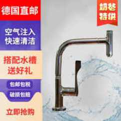 Hansgrohe Talis C Kitchen Faucet Frosted Glass Doors For Cabinets 汉斯格雅厨房安装 汉斯格雅厨房结构 汉斯格雅厨房好用吗 价钱 淘宝海外 包邮税hansgrohe汉斯格雅axor 奇特里奥厨房龙头39861000