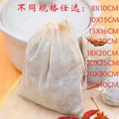 Kitchen Bags Armoire 厨房过滤网袋价格 厨房过滤网袋更换 厨房过滤网袋尺寸 高度 淘宝海外 泡茶包餐厅抽绳袋用具布袋子厨房沙布袋泡酒用