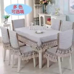 Kitchen Chair Slipcovers Aid Cookware 厨房椅子套diy 厨房椅子套安装 厨房椅子套出租 订做 淘宝海外 餐桌椅子套罩方桌茶几花边布料凳套茶几垫4坐4靠