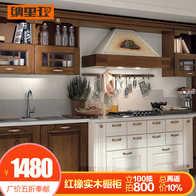 paint kitchen cabinets white industrial faucets 深色橱柜颜色 深色橱柜设计 深色橱柜推荐 价格 淘宝海外 纳里亚实木橱柜一字型美式乡村深色白色油漆搭配红