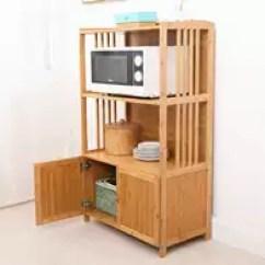 Bamboo Kitchen Cabinets Anti Fatigue Mat 竹厨柜设计 竹厨柜收纳 竹厨柜推荐 店 淘宝海外 厨房家居微波炉架收纳盒酒店佐料竹子电饭煲厨柜楠竹置物