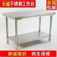 steel kitchen table rug 白钢厨房工作台diy 白钢厨房工作台尺寸 白钢厨房工作台价格 推荐 淘宝海外 面点台柜工作厨房桌椅白钢后厨台揉面移动