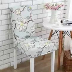 Kitchen Chair Slipcovers Chalkboard In 椅套绿diy 椅套绿安装 椅套绿出租 订做 淘宝海外 全包绿色靠背罩椅子套小圆凳子套凳子梳妆台家用四季