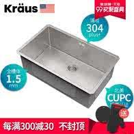 kraus kitchen sinks cheap utensils 克勞思尺寸 克勞思品牌 克勞思設計 安裝 淘寶海外 kraus克勞思克勞斯廚房洗碗盆單槽水槽304不鏽鋼