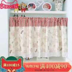 Cheap Kitchen Curtains Stainless Steel Cabinet 厨房窗帘布颜色 厨房窗帘布摆设 厨房窗帘布设计 印刷 淘宝海外 小窗帘短窗免打孔小窗户卧室清新布帘柜帘卫生间
